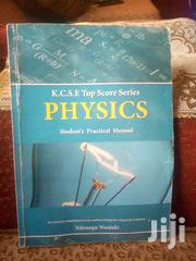 Form Four Revision Books | Books & Games for sale in Nairobi, Embakasi