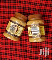 Yo Peanut Butter | Meals & Drinks for sale in Kajiado, Kitengela
