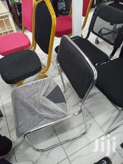 Conference Seats and Office Waiting Chairs | Furniture for sale in Nairobi, Nairobi Central