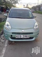Toyota Passo 2011 Green | Cars for sale in Nairobi, Harambee