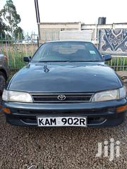 Toyota Corolla 1998 Gray | Cars for sale in Kiambu, Township C