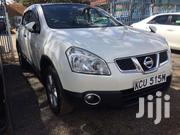 Nissan Dualis 2012 White | Cars for sale in Nairobi, Sarang'Ombe