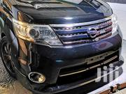 New Nissan Serena 2012 Black | Cars for sale in Mombasa, Shimanzi/Ganjoni