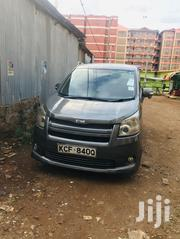 Toyota Noah 2008 Gray | Cars for sale in Nairobi, Roysambu