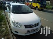 Toyota Corolla 2012 White | Cars for sale in Nairobi, Imara Daima