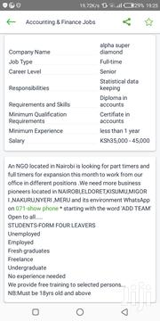 Advertising & Marketing CV | Advertising & Marketing CVs for sale in Nairobi, Kangemi