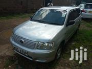 Toyota Succeed 2005 Silver | Cars for sale in Nairobi, Nairobi Central