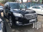 New Toyota Vanguard 2012 Black | Cars for sale in Nairobi, Sarang'Ombe
