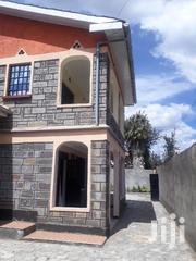 Residential House For Sale | Commercial Property For Sale for sale in Nakuru, Nakuru East