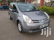 Nissan Note 2004 Gray | Cars for sale in Nairobi, Harambee