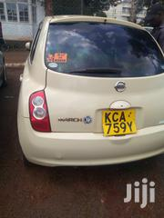 Nissan March 2007 Beige | Cars for sale in Nairobi, Nairobi Central