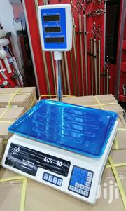 40kgs Digital Weighing Scale | Store Equipment for sale in Nairobi, Nairobi Central