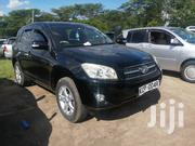 Toyota RAV4 2010 Black | Cars for sale in Nairobi, Nairobi Central