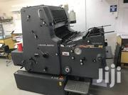 A2 Heidelberg MO Offset Under 35M Runs Second Owner | Printing Equipment for sale in Mombasa, Majengo