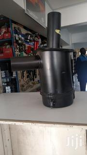 Air Cleaner Oil Bath Type For Massey Ferguson | Vehicle Parts & Accessories for sale in Nairobi, Nairobi South