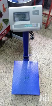 Gas Weighing Scale - 150kgs | Store Equipment for sale in Nairobi, Nairobi Central
