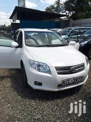 Toyota Corolla 2010 White | Cars for sale in Nairobi, Karura