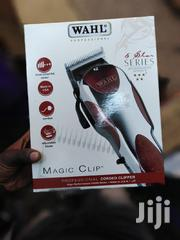 Magic Clip Corded | Tools & Accessories for sale in Nairobi, Nairobi Central