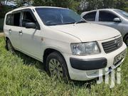 Toyota Succeed 2007 White   Cars for sale in Nairobi, Nairobi Central