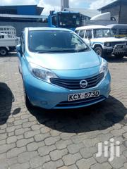 Nissan Note 2012 1.4 Blue | Cars for sale in Nairobi, Nairobi West
