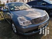 NISSAN BLUEBIRD | Cars for sale in Nairobi, Nairobi Central