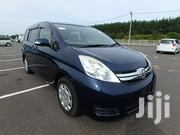 Toyota ISIS 2012 Blue | Buses & Microbuses for sale in Nairobi, Kahawa