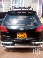 Nissan Wingroad 2005 Black | Cars for sale in Kiambu, Juja