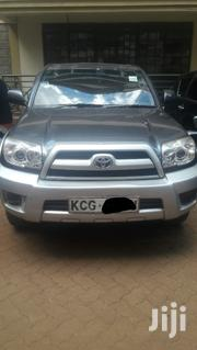 Toyota Surf 2008 Gray | Cars for sale in Nairobi, Westlands