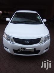 Toyota Allion 2008 White | Cars for sale in Nairobi, Parklands/Highridge