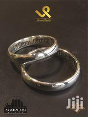 Custom Made Laser Engraved Bride N Groom Silver Wedding Ring Bands | Jewelry for sale in Nairobi, Nairobi Central