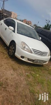 Toyota Allion 2006 White | Cars for sale in Kiambu, Hospital (Thika)