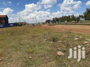1 Acre for Sale | Land & Plots For Sale for sale in Kiambu, Ruiru