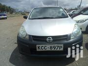 Nissan Advan 2008 Silver | Cars for sale in Nairobi, Umoja II