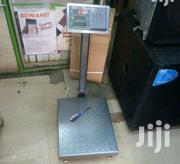 300 Kgs Digital Weighing Scale | Store Equipment for sale in Nairobi, Nairobi Central