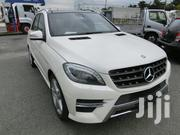Mercedes-Benz M Class 2012 White | Cars for sale in Nairobi, Kilimani