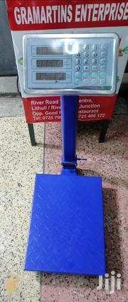 Platform Weighing Scale | Store Equipment for sale in Nairobi, Nairobi Central