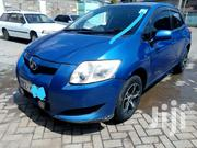 Toyota Auris 2007 1.6 Dual VVT-i Blue | Cars for sale in Nairobi, Kilimani