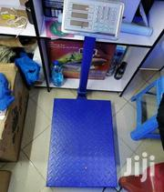 300kgs Weighing Scale   Store Equipment for sale in Nairobi, Nairobi Central