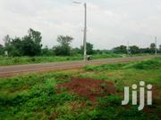 Business Plot Touching Bondo Kisumu Road | Land & Plots For Sale for sale in Siaya, North Sakwa (Bondo)