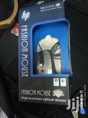 Wired Mouse | Computer Accessories  for sale in Nairobi, Nairobi Central