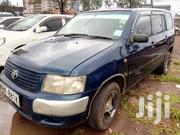 Toyota Succeed 2005 Blue | Cars for sale in Kiambu, Juja