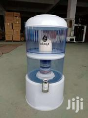 Nunix Water Purifier 20litres | Plumbing & Water Supply for sale in Nairobi, Parklands/Highridge