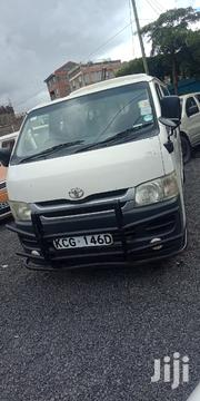 Toyota HiAce 2008 White | Buses & Microbuses for sale in Nairobi, Harambee