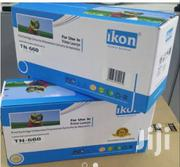 We Sell Toners For Both Kyocera And Ricoh Printers. | Repair Services for sale in Nairobi, Karen
