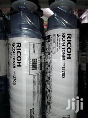 We Sell Toners For Ricoh And Kyocera Printers | Repair Services for sale in Nairobi, Karen