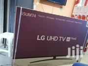 LG 4k Uhd Smart Led TV 65 Inch | TV & DVD Equipment for sale in Nairobi, Nairobi Central