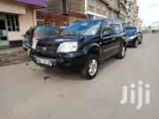 Nissan X-Trail 2005 Black | Cars for sale in Nairobi, Embakasi