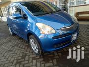 Toyota Ractis 2008 Blue | Cars for sale in Nairobi, Westlands