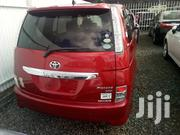 New Toyota ISIS 2012 Red | Cars for sale in Nairobi, Kilimani