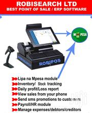 POS -advanced Point Of Sale System (POS) In Nairobi | Store Equipment for sale in Kiambu, Juja